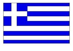 Imagen de la categoría Grecia