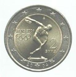 Imagen de la categoría Año 2004