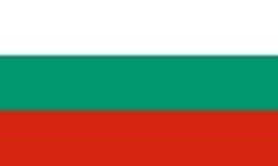 Imagen de la categoría Bulgaria