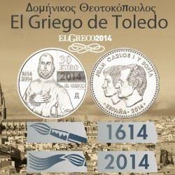 Imagen de la categoría Carteras oficiales 12, 20 y 30 Euros