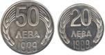 Foto de 1989 BULGARIA 20 y 50 LEVA LOTE 2 piezas Ni