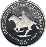 Foto de 1998 MONGOLIA 500 TUGRIK MILENIO HOLOGRA