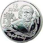 Foto de 2002 ESPAÑA 10 EUROS R.ALBERTI