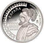 Foto de 2013 DESCUBRIMIENTO PACIFICO 10 Euros