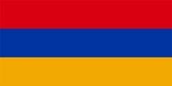 Imagen de la categoría Armenia