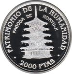 Foto de 1997 UNESCO 2000Pts PAGODA HORYU-JI PLAT