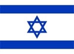Imagen de la categoría Israel