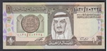 Foto de 1984 ARABIA SAUDI 1 RIYAL. Ord.Cat.5