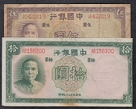 Foto de 1937 CHINA 5 Y 10 YUAN. Ord.Cat.27