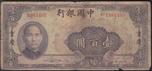 Foto de 1940 CHINA 100 YUAN. Ord.Cat.28