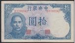 Foto de 1942 CHINA 10 YUAN. Ord.Cat.29