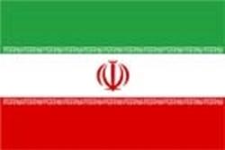 Imagen de la categoría Irán