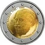 Foto de 2019 GRECIA 2 EUROS ANDREAS KALVOS