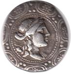 Foto de ( 158-149 d.C). GRECIA TETRADRACMA MACEDONIA