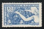 Foto de 1939 HOMENAJE EJERCITO 1 Valor