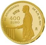 Foto de 2018 50 Aniv. S.M EL REY 400 EUROS JURAMENTO CONSTITUCION