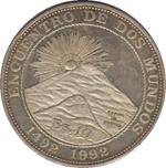 Foto de 1991 BOLIVIA 10 BOLIVIANOS IBEROAMERICANA