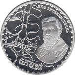 Foto de 2002 GAUDI 10 EUROS PARQUE GUELL AG