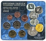 Foto de 2005 GRECIA SET EUROS 8p