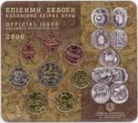 Foto de 2006 GRECIA SET EUROS 8p.