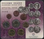 Foto de 2008 GRECIA SET EUROS 8p