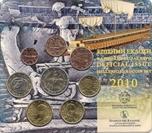 Foto de 2010 GRECIA SET EUROS 8p