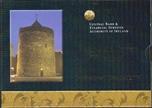 Foto de 2004 IRLANDA SET EUROS 8p