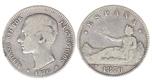Foto de 1 PESETA LOTE 2 piezas: 1870*73 y 1876. Ord.Cat.15