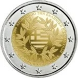 Foto de 2021 GRECIA 2 EUROS REVOLUCION