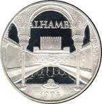 Foto de 1995 FRANCIA 100 FRANCOS - 15 ECU  ALHAMBRA